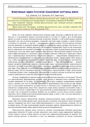 Robowisdom Инструкция На Русском