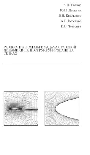 Издательство: Физматлит; Год:
