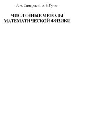 ISBN: 5891761963