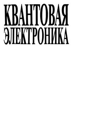 Компания «Эксперт»