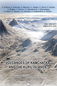 Special issue «RFBR Journal». The volcanoes of Kamchatka and the Kuril Islands.